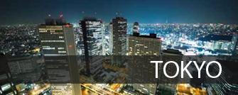 Rental Properties in Tokyoイメージ